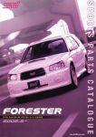 foresterstisportsparts2002